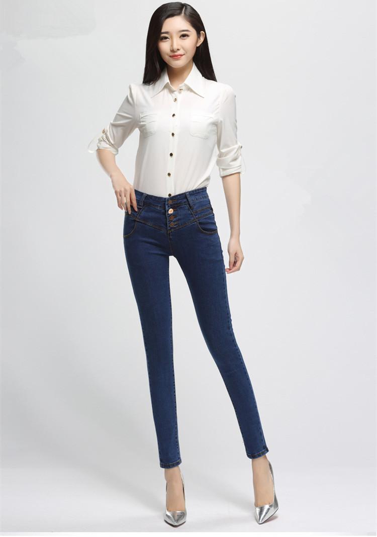 Model Celana Jeans Pensil Wanita Terbaru 2