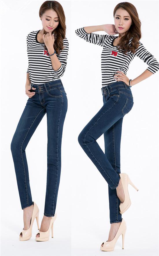 Model Celana Jeans Pensil Wanita Terbaru